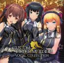 VR&LIVE2018/3『CUSTOMORDERMAID VOCAL COLLECTION』